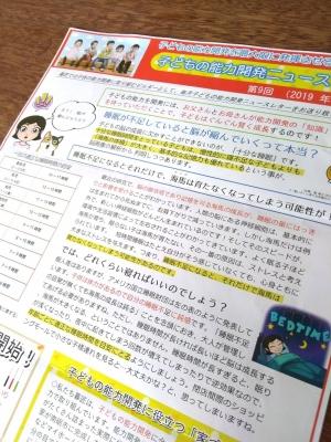 20109.9.4.jpg